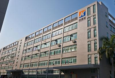 凯嘉威公司大楼
