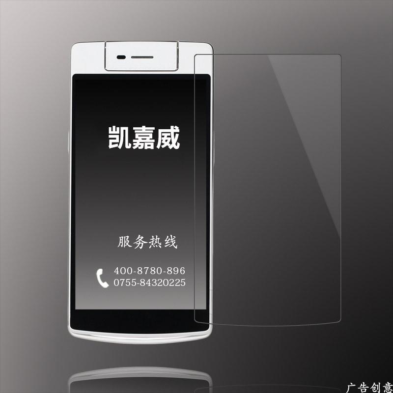 OPPO N3/N5207 钢化玻璃保护膜