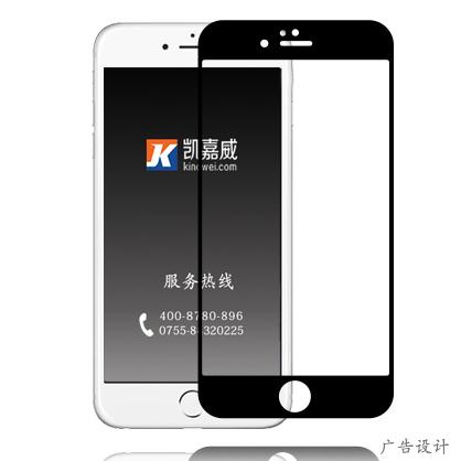 iPhone6 Plus全屏钢化玻璃保护膜