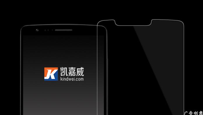 LG G3钢化玻璃保护膜