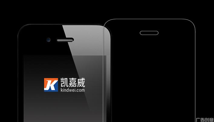 iPhone4钢化玻璃保护膜