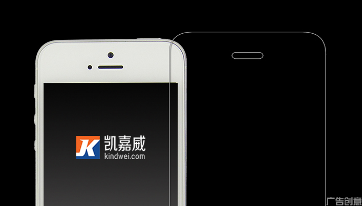 iPhone4S钢化玻璃保护膜