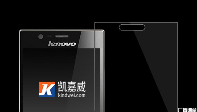 联想K900钢化玻璃保护膜