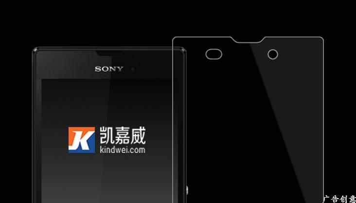 索尼Xperia Style/T3钢化玻璃保护膜