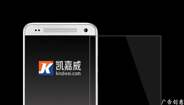 HTC M8 mini 钢化玻璃保护膜