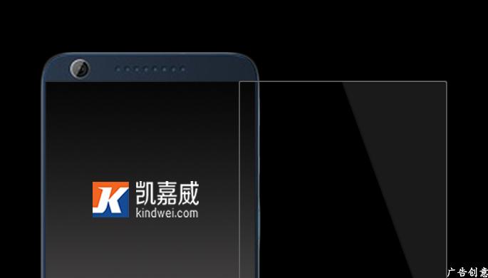 HTC 626钢化玻璃保护膜