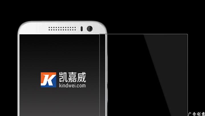 HTC Desire 616/310钢化玻璃保护膜
