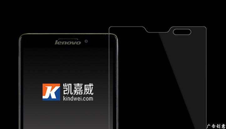 联想K910钢化玻璃保护膜