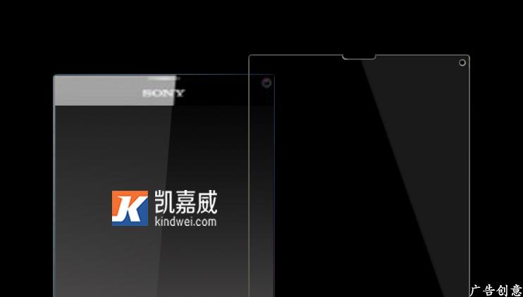索尼Xperia Z5 钢化玻璃保护膜
