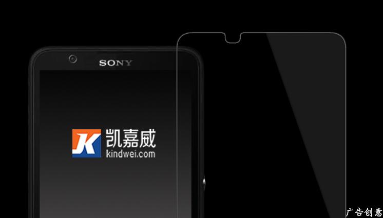 索尼E4钢化玻璃保护膜