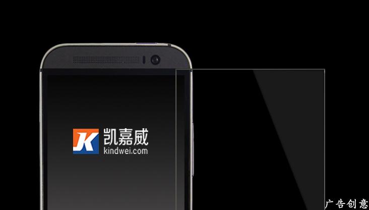 HTC ONE M8钢化玻璃保护膜