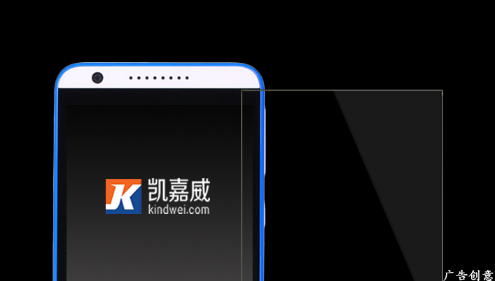 HTC 820钢化玻璃保护膜