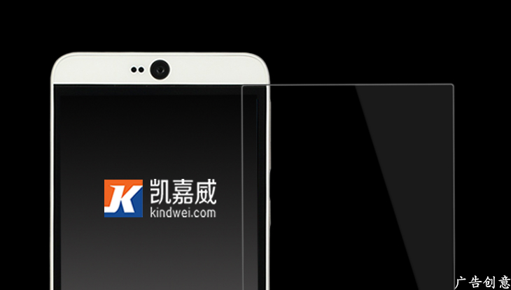 HTC 826钢化玻璃保护膜