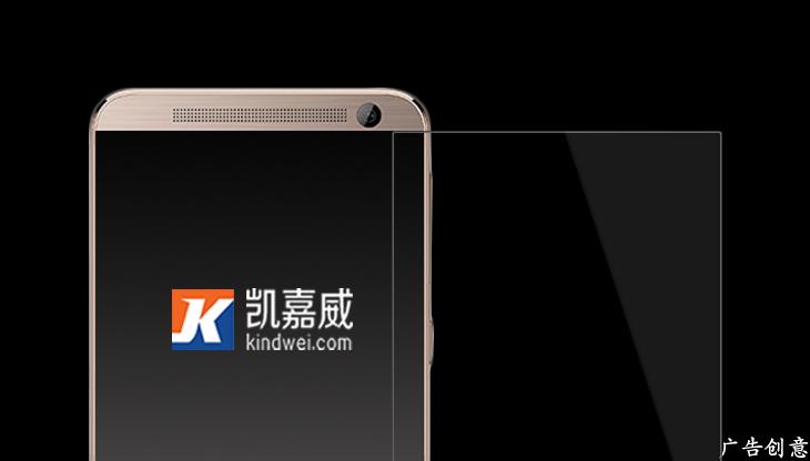 HTC E9+钢化玻璃保护膜