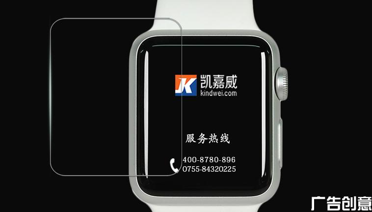 Apple Watch钢化玻璃保护膜