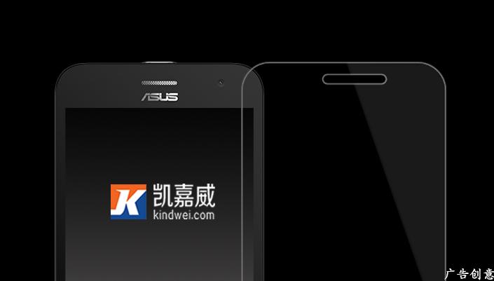 华硕ZenFone 2 钢化玻璃保护膜 (5.0)
