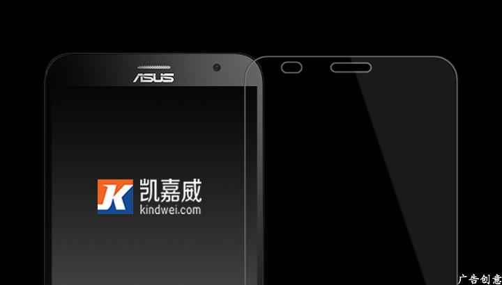 华硕ZenFone 2 钢化玻璃保护膜(5.5)