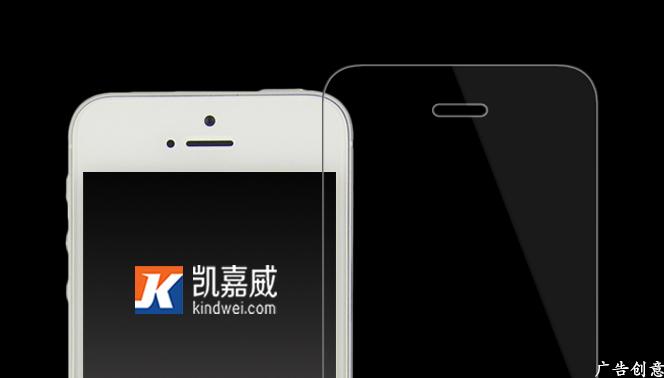 iPhone 5S钢化玻璃保护膜