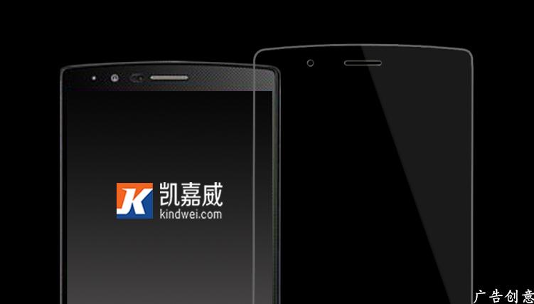 LG G4钢化玻璃保护膜