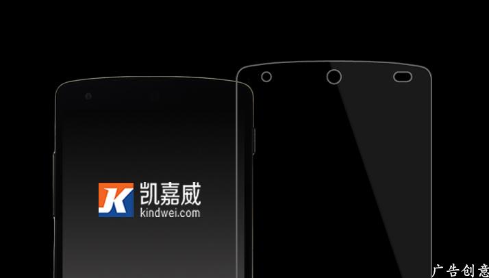 谷歌Nexus5钢化玻璃保护膜