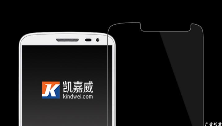 LG G2mini钢化玻璃保护膜