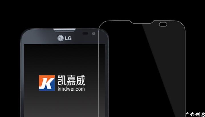 LG L90钢化玻璃保护膜