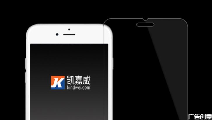 iphone6智能触摸钢化玻璃保护膜