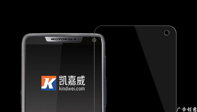 摩托罗拉XT907钢化玻璃保护膜