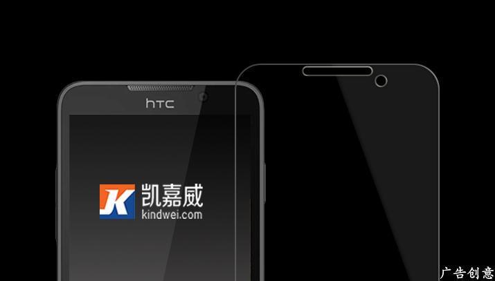 HTC Disire D516钢化玻璃保护膜