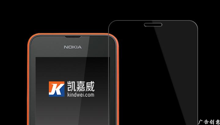 诺基亚N530钢化玻璃保护膜